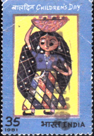 India Stamp 1981 pic