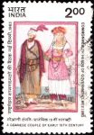 India Costume Stamp 1983 image