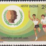 India on International Youth Year 1985
