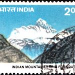 Indian Mountaineering Foundation 1983