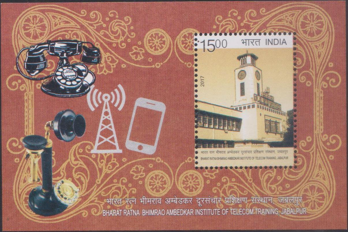 India souvenir sheet 2017 brbraitt, bsnl