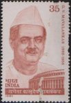 India Parliament House, 1st Loksabha speaker Stamp 1981 pic