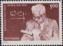 India Stamp 1994 pic scientist S.N. Basu