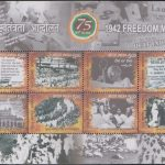 India on 1942 Freedom Movement