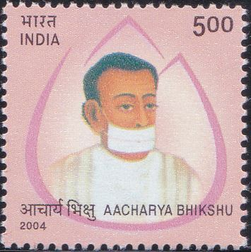 India Stamp 2004 Jain monk, Jainism, Svetambara