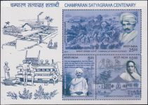 India Stamp Miniature Sheet 2017, Mahatma Gandhi, Indigo plantation, freedom movement