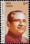 India Stamp 2004, Abasaheb Garware