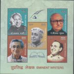 Indian Eminent Writers 2017
