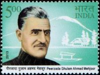 India Stamp 2013, Kashmiri poet