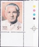 India Stamp 2005, Punjab Pradesh Congress