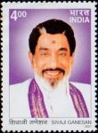 India Stamp 2001, Nadigar Thilagam, Shivaji, Tamil cinema
