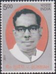 India Stamp 2011, Pondicherry