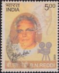 India Stamp 2008, Bommireddy Narasimha Reddy, Telugu film industry