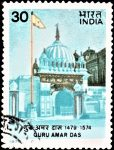 India Stamp 1979, Goindwal, Punjab, Sikhism