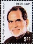 India Stamp 2010, Pradhan Mantri, Janata Dal