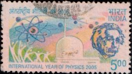 Indian Definitive Stamp 2005, Einstein, Miracle Year, Theory of Relativity, Photo electric Effect, Brownian Motion