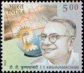 India Stamp 2002, TTK, Indian Finance Minister, NCAER, Prestige pressure cooker
