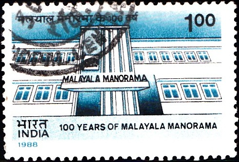 Malayala Manorama 1988