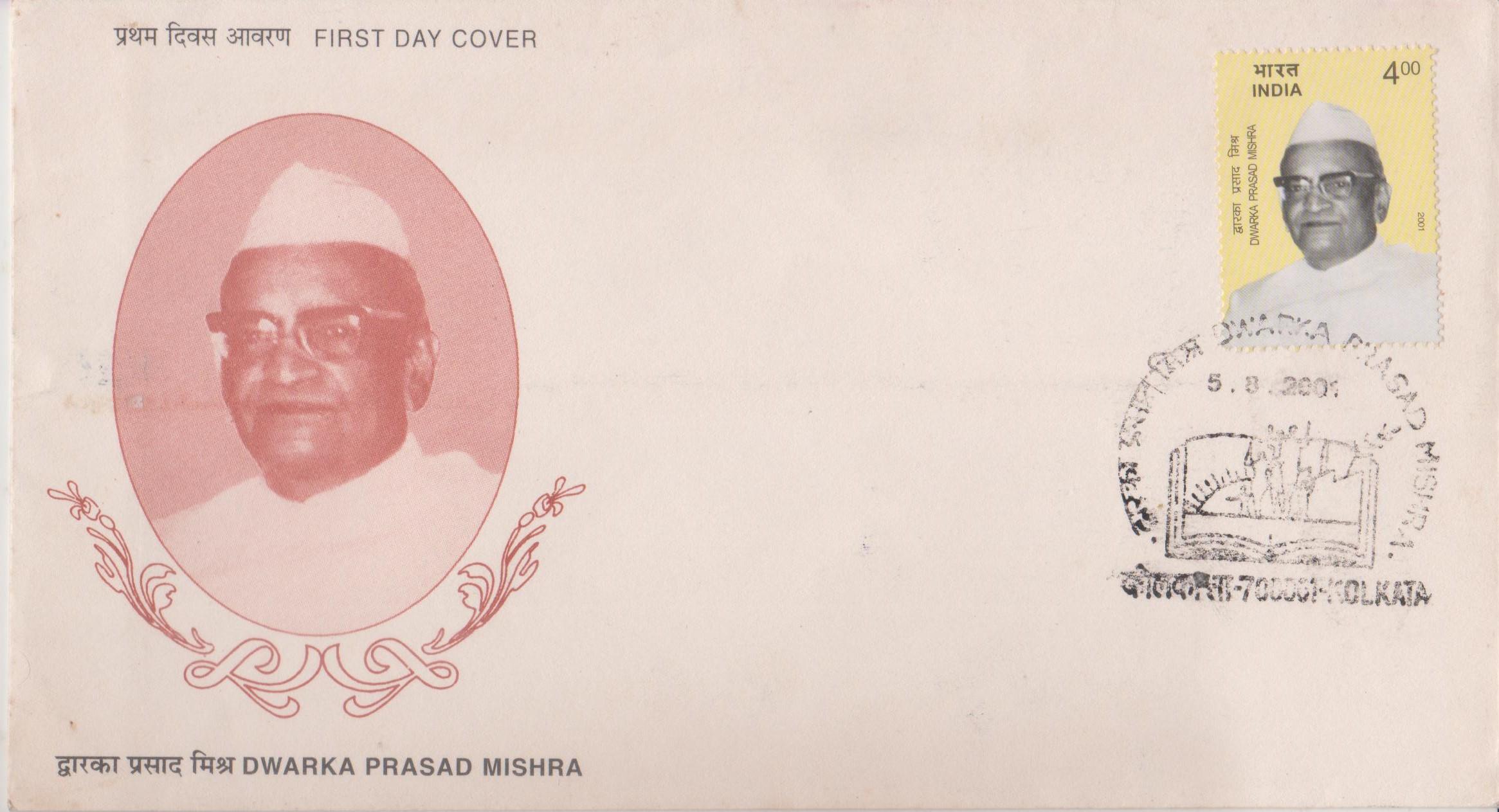 Chief Minister of Madhya Pradesh