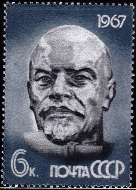 4. Lenin Head [97th Birth Anniversary]