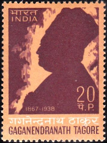 গগনেন্দ্রনাথ ঠাকুর (गगनेन्द्रनाथ ठाकुर): Bengal School of Art