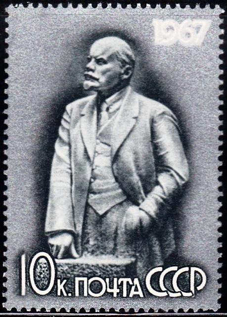 5. Lenin statue as Leader [97th Birth Anniversary]