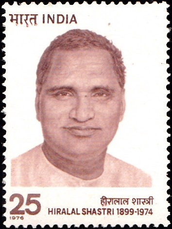 Hira Lal Shastri (पण्डित हीरालाल शास्त्री): 1st Chief Minister of Rajasthan