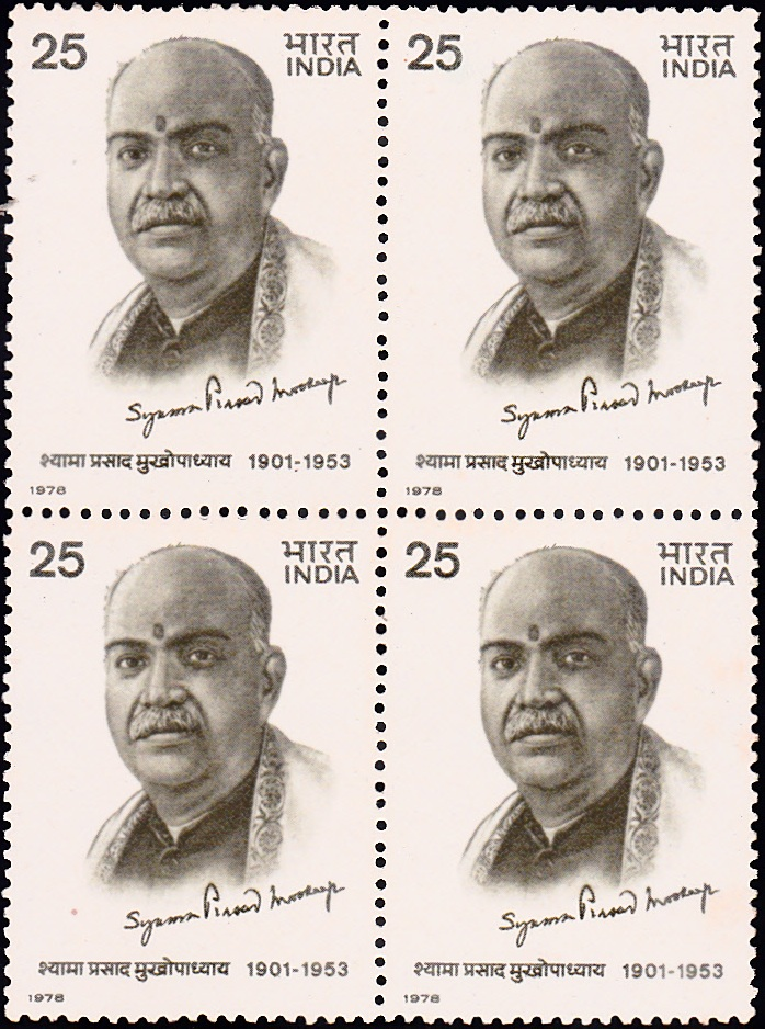 Shyama Prasad Mukherjee [Block of 4 India Stamps]