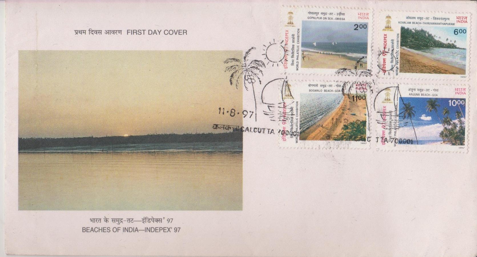 INDEPEX '97, World Philatelic Exhibition