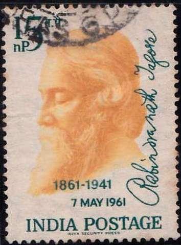 Gurudev Rabindranath Tagore Birth Centenary