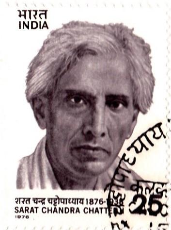 শরৎচন্দ্র চট্টোপাধ্যায় (शरतचन्द्र चट्टोपाध्याय)