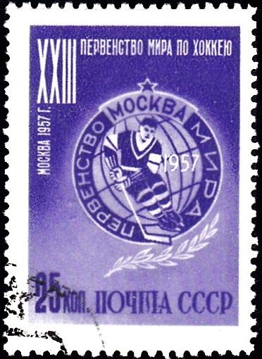 1. Emblem [Ice Hockey World Championship, Moscow]