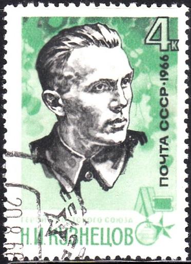 1. Nicolai Kuznetsov [Gold Star of Hero of the Soviet Union]