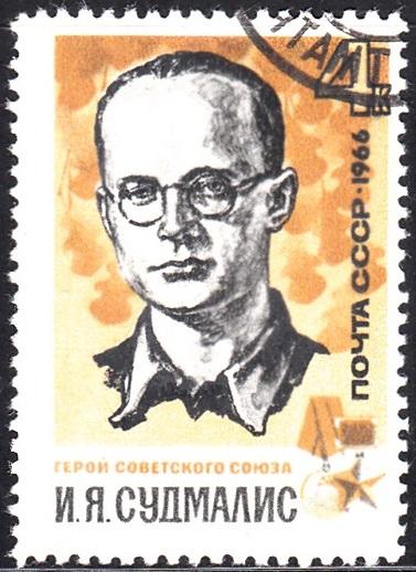 2. Imant Sudmalis [Gold Star of Hero of the Soviet Union]