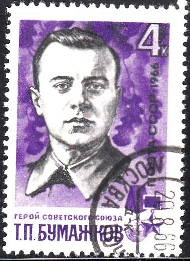 5. Tikhon Rumazhkov [Gold Star of Hero of the Soviet Union]