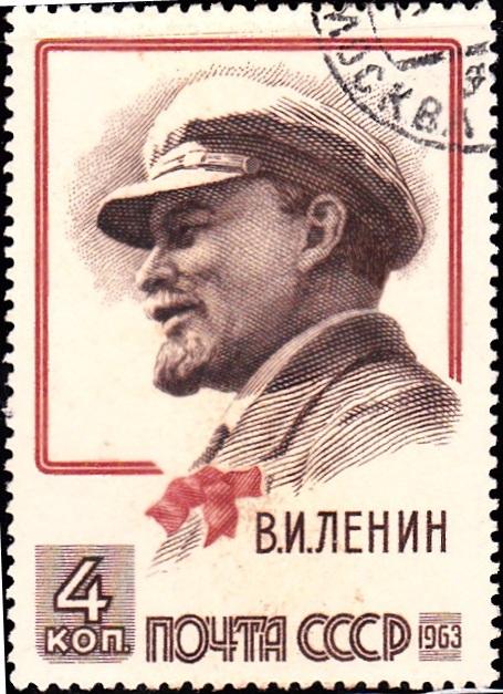 Lenin_93rd Birth Anniversary