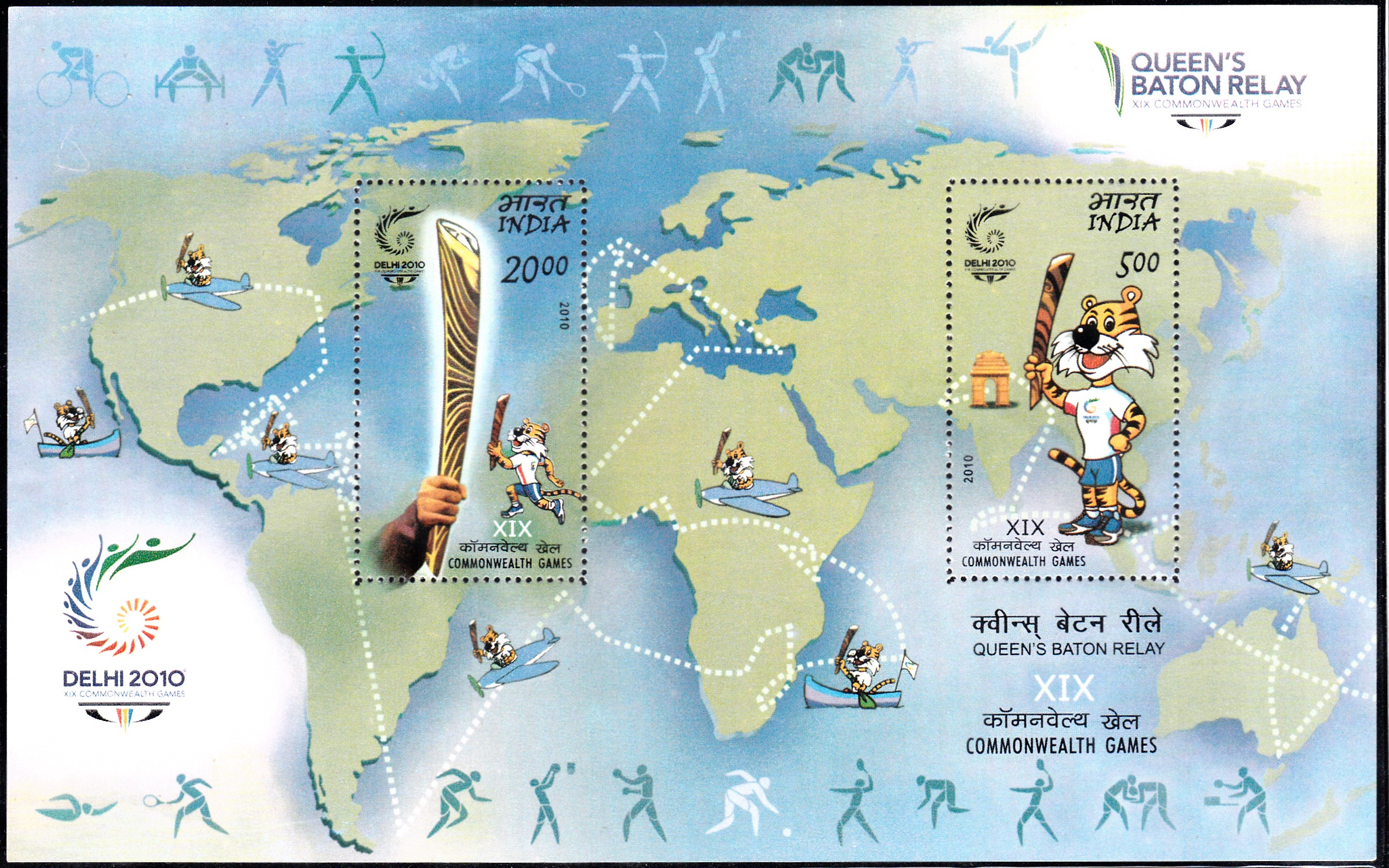 2610 Commonwealth Games 2010 [Miniature Sheet]