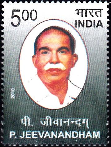 P. Jeevanandam (ப. ஜீவானந்தம்)
