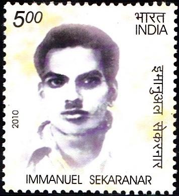 இம்மானுவேல் சேகரன்