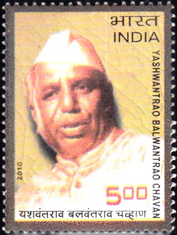 Yashwantrao Balwantrao Chavan (यशवंतराव बलवंतराव चव्हाण)