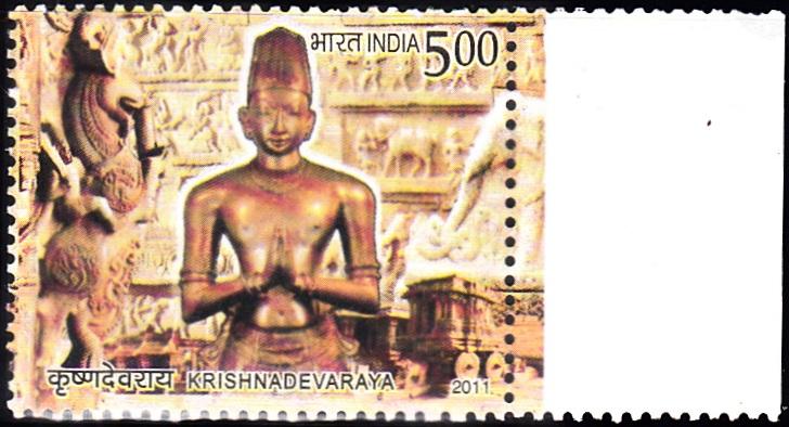 Kannada Rajya Rama Ramana (Vijayanagara Empire)