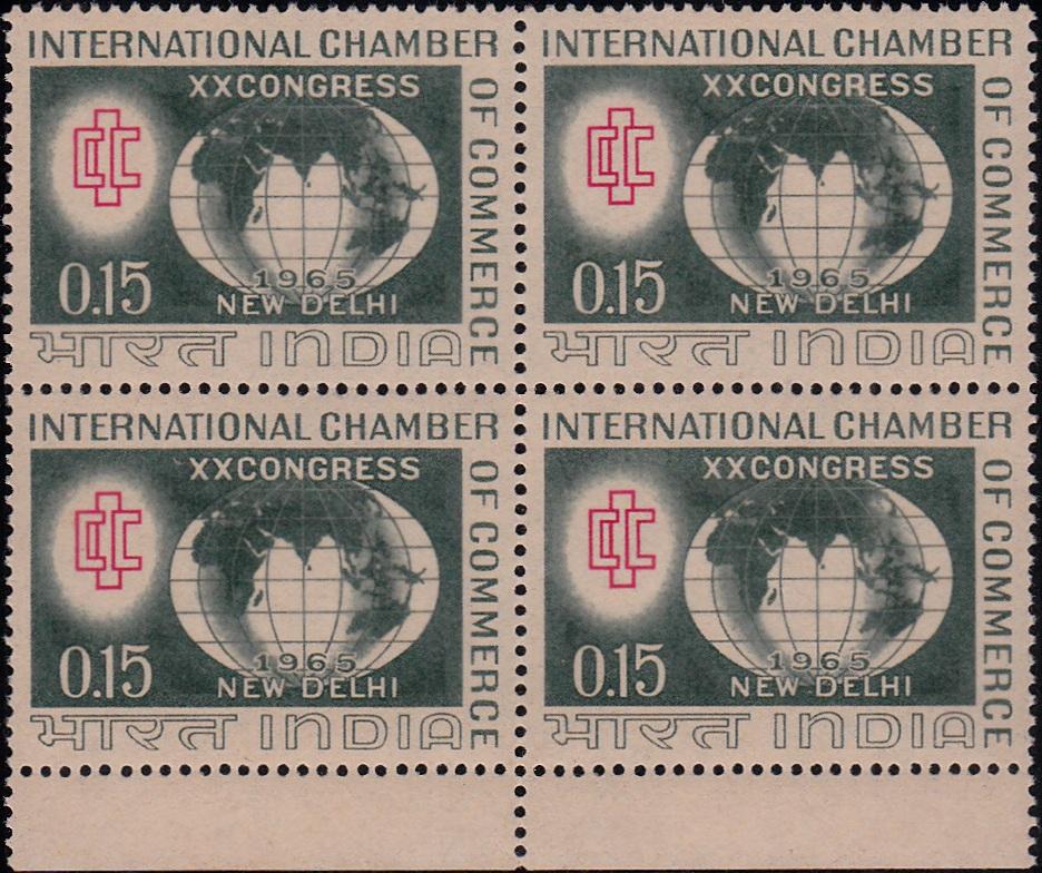 ICC Emblem and Globe