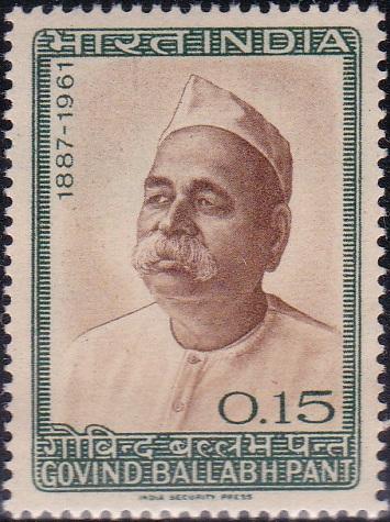 पंडित गोविन्द बल्लभ पन्त : 1st Chief Minister of Uttar Pradesh