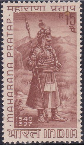 448 Maharana Pratap [India Stamp 1967]