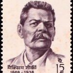 India on Maxim Gorky