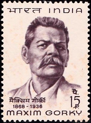 Maksim Gorky (Макси́м Го́рький) : Soviet writer (socialist realism)