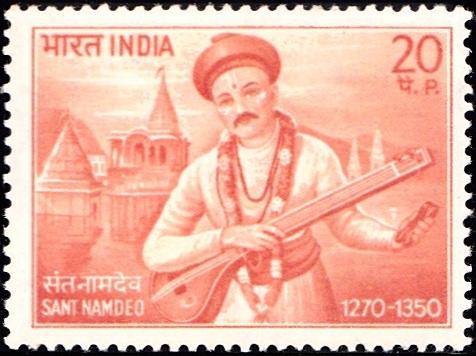 Bhagat Namadeva (संत नामदेव) : Varkari sect