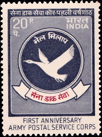 568 First Anniversary of Army Postal Service Corps