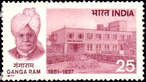 Rai Bahadur Ganga Ram (राय बहादुर गंगा राम)
