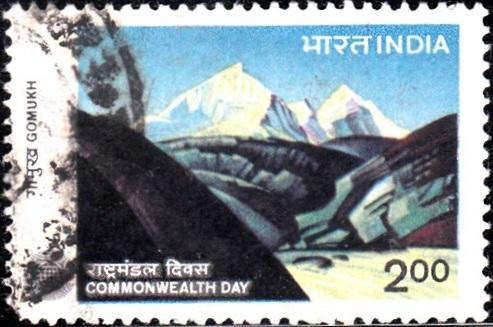 Gomukh : Gangotri Glacier, source of Bhagirathi River (a headstream of Ganges)